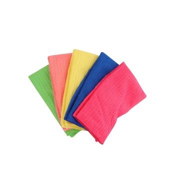 Multi Use Towel 5 pcs Set