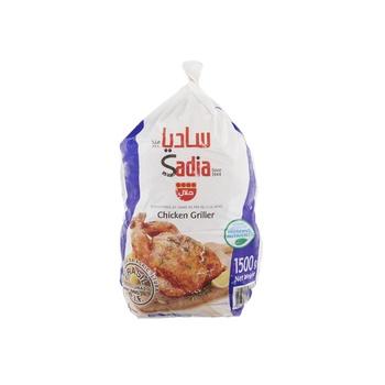 Sadia Whole Chicken 1500g
