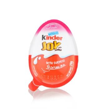Kinder Joy Chocolate For Girls 20g