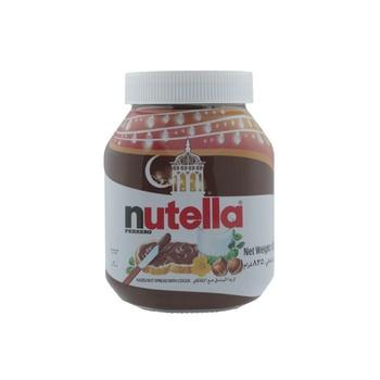 Nutella 825 Grams