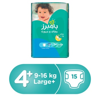 Pampers Baby-Dry Diapers Size 4+ Maxi Plus 9-16kg Carry Pack 15 Count