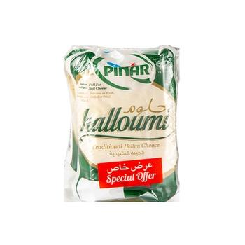 Pinar Halloumi Cheese 2X200g