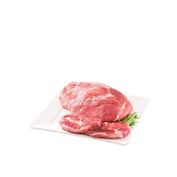 Brazil Frozen Pork Shoulder Boneless R/Les