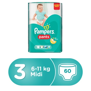 Pampers pants diapers, size 3, midi, 6-11 kg, jumbo pack, 60 count @ 10% off
