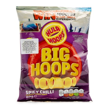 Hula Hoops Big Hoops Chilli 96g