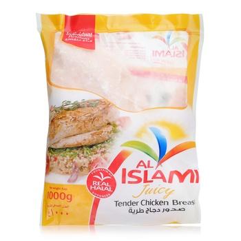 Al Islami Tender Chicken Breast 1kg