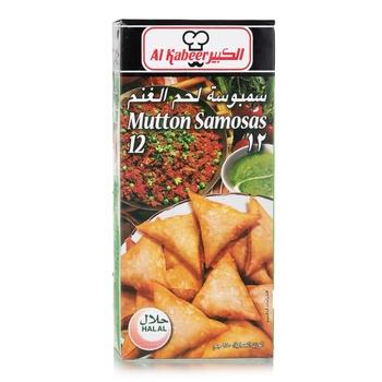 Al Kabeer Samosa - Mutton  240g