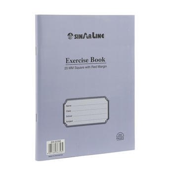 Sinarline Exercise Book 20mm Pc -100 Sheets