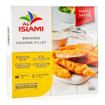 Al Islami Chicken Fillets 500g 500g
