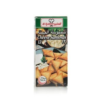 Al Kabeer 12 Cheese Samosa 240g