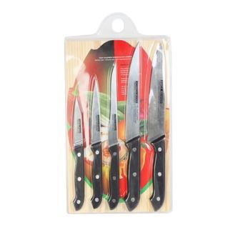 Kitchen Tool Set 6pcs Set