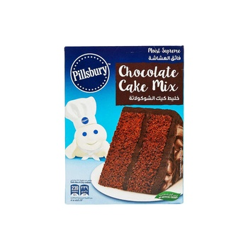 Pillsbury Super Moist Cake Mix - Cocoa 485g