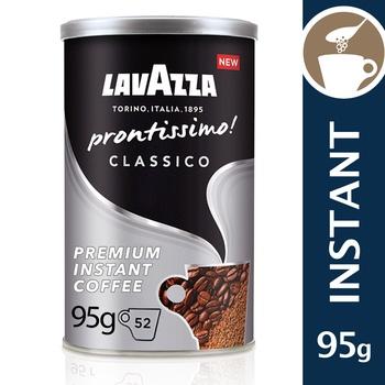 Lavazza Classico Instant Coffee 95g