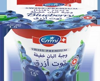 Emmi Swiss Premium Yoghurt Blueberry Low Fat 100g