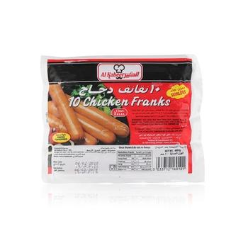 Al Kabeer 10 Chicken Frank 400g