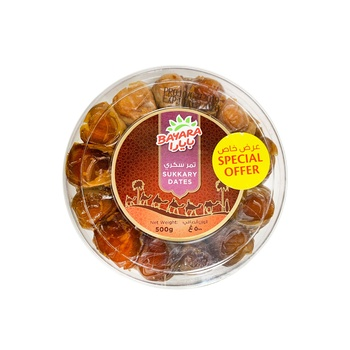 Bayara Dates Sukkary Fresh 500gm @ Special Price