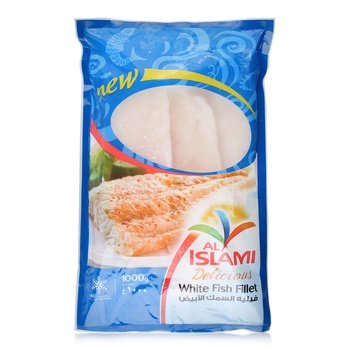 Al Islami White Fish Fillet 1000g