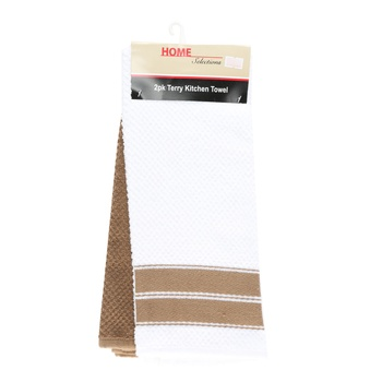 Home Selection 2 Pack Kitchen Towel-Neutral