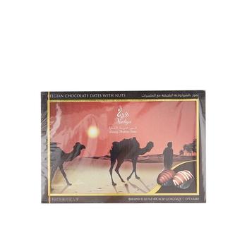 Nadiya Chocolate With Dates 240g