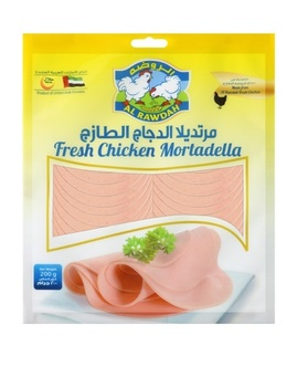 Al Rawdah Fresh Chicken Mortadella Plain 200g