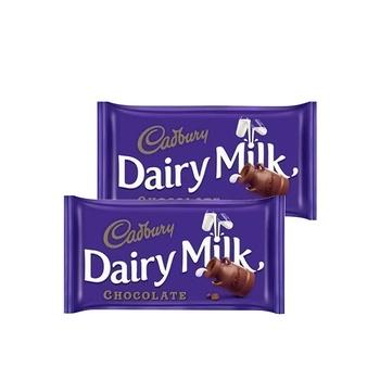 Cadbury Dairy Milk  230g Pack of 2