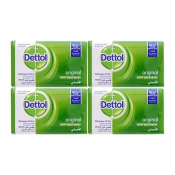 Dettol original anti-bacterial bar soap 4x120g