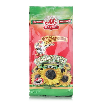 Martin Premium Sunflower Seed Roasted 200g