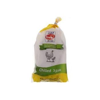 Al Ain Fresh Chicken 1150g