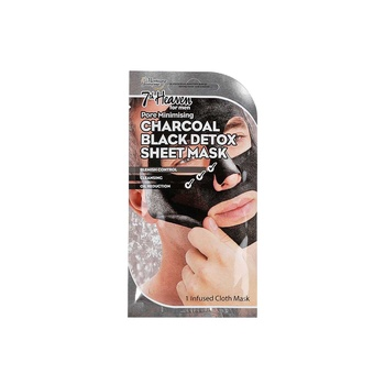 Montagne Men Charcoal Detox Mask