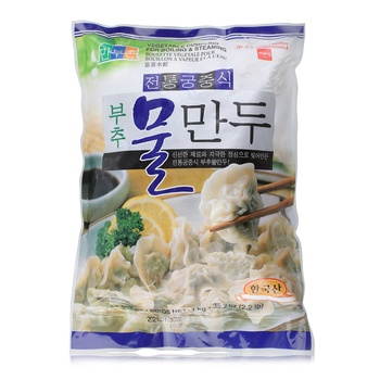 Wang Korea Vegetable Dumpling 1Kg (Boil&Steam)