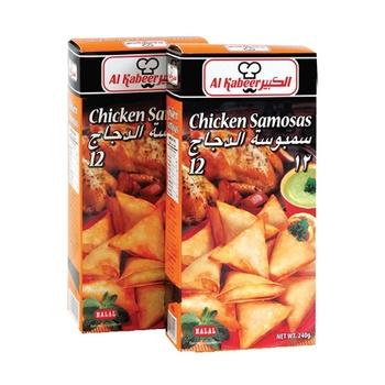 Alkabeer Chicken Samosa 2x240gm @ Special Price