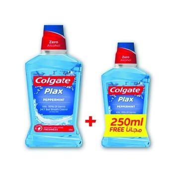 Colgate Mouthwash Pepper Mint Blue 500ml + 250ml Free