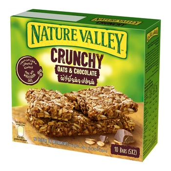 Nature Valley Bars Assorted 210g