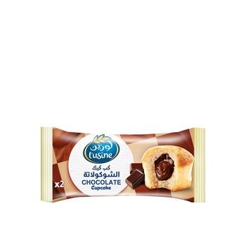 Lusine Chocolate Cupcake 66 gm (33 gm x2)