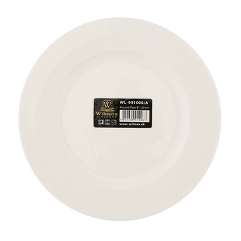 Wilmax Dessert Plate 20cm