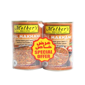 Mothers Recipe Dal Makhani 2x450 gms @ Special Price