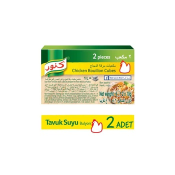 Knorr Chicken Stock Cube 24X20g
