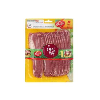 Khazan Beef Strips Premium 250Gm 2 Pack