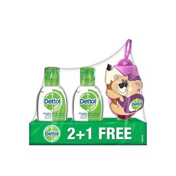 Dettol Hand Sanitizer Original 2 x 50 ml + 50 ml Free with Bear Bag Tag