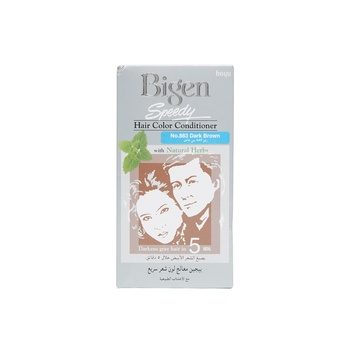 Bigen Speedy Hair Dye - Dark Brown  1
