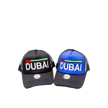 Men's Padded + Net Dubai Cap
