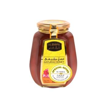 Al Shifa Honey Natural 750g @Special Price