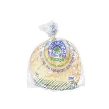 Al Arz Arabic Bread Small