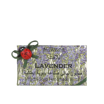 Alchimia Vegetal Lavender Soap 200g