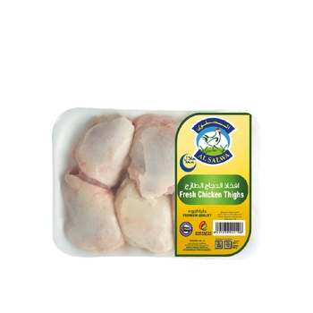 Al Salwa Chicken Thigh - 500g