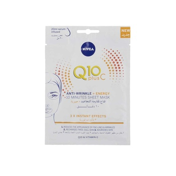 Nivea Face Q10 Plus C Sheet Mask 50ml