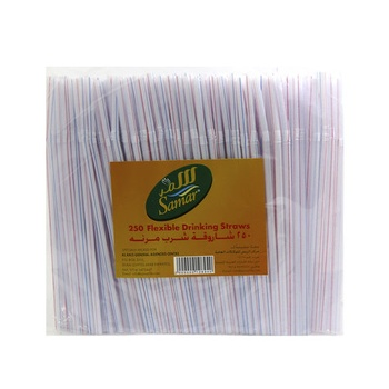 Samar Flexible Drinking Straws 250pcs