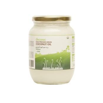 Down To Earth Organic Virgin Coconut Oil