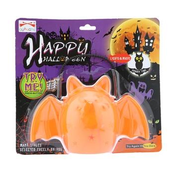 Halloween Bat Lamp