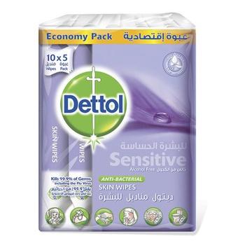Dettol Skin Wipes Economy Pack Sensitive 10s (5 Packs) @ 10% Off
